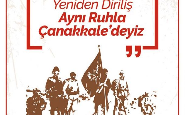 TEMAD Balıkesir İl Başkanlığı 57 Alay Vefa Yürüyüşü'ne Katıldı.