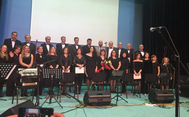 TEMAD Baslıkesir İl Başkanlığı Türk Halk Müziği Konseri